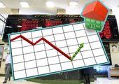 فعالیت غیرقانونی بانک ها در بازار مسکن