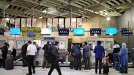 ممنوعیت سفر از ایران به ۱۵ کشور