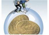 پیش بینی قیمت سکه برای امروز (۱۴۰۰/۰۲/۲۸)