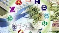 جدیدترین آمار از میزان تراکنش بانک ها