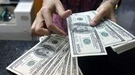 جزئیات بازپرداخت وامهای ارزی صندوق توسعه ملی به ریال