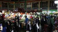 تصاویر/ بازار پس از دوز دوم
