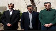 اعتراض به مرخصی دو یار زندانی احمدی نژاد