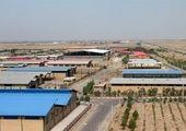 انفجار مرگ بار در شهرک صنعتی رازی شهرضا