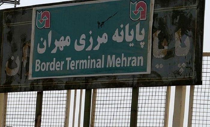 آخرین جزییات صادرات کالا از مرز مهران