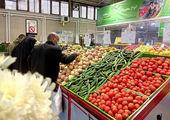 کاهش قیمت ۸ قلم میوه در میادین تره بار