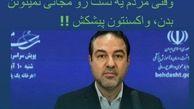 حمله علی کریمی به ستاد ملی کرونا