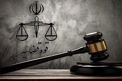 دادخواهی مدیران فوتبالی از قوه قضائیه درباره پرونده شستا
