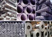 آخرین قیمت آهن آلات ساختمانی در بازار امروز (۹۹/۱۰/۰۵) + جدول