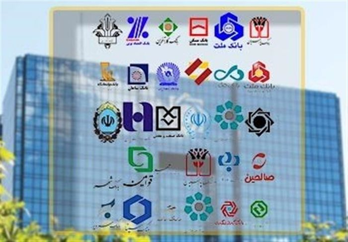 اعلام نحوه فعالیت بانکها در تعطیلات عید