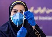 فرهنگیان جامانده از تزریق واکسن بخوانند