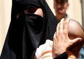بچه مایه دار تهران چطور به خانم نخبه تجاوز کرد!