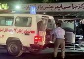 فوری / وقوع انفجار در نزدیکی فرودگاه کابل