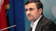 تذکرات رهبر انقلاب به احمدی نژاد
