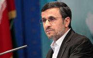 اظهارات احمدی نژاد درباره طرح های یارانه ای