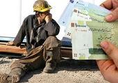 خبری جدید درباره تعیین حقوق کارگران