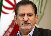 جهانگیری: دولت مانع فروپاشی ایران شد