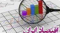 چرا اقتصاد ایران آرام نمی گیرد؟