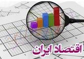 ایران در اقتصاد مشکل آماری دارد؟ + فیلم