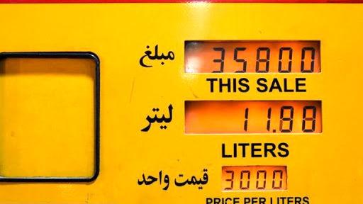 ارزان ترین بنزین جهان را داریم