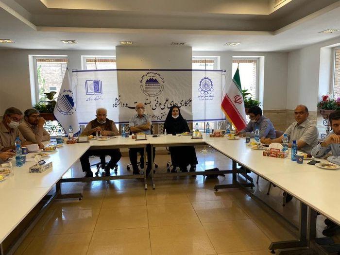 برگزاری نشست پیوند صنعت و دانشگاه در چادرملو