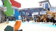 نمایشگاهی بزرگ برای خودنمایی استارتاپهای ساختمانی