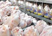 قیمت جدید گوشت در بازار