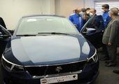 تیزر جدید ایران خودرو تارا منتشر شد + فیلم