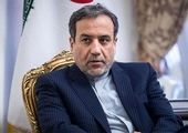 دست رد ایران به مذاکرات نشست وین