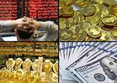 سناریوهای پیش روی دلار، بورس، طلا و سکه + فیلم