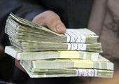 موافقت بانک مرکزی با یک طرح جدید