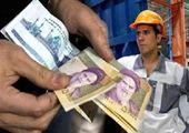 رشد چشمگیر سبد معیشت کارگران