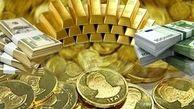 امروز در بازار سکه و طلا چه گذشت؟ (۲۹ دی)