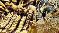 کاهش چشمگیر قیمت سکه در بازار
