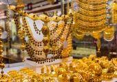 طلای دست دوم بخریم یا نه