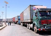 تکلیف صادرات به افغانستان چه میشود؟