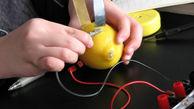 روش گرفتن برق از میوه
