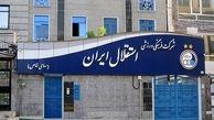 استعفای اعضای هیات مدیره باشگاه استقلال رد شد