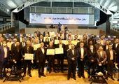 نماینده ایران در نمایشگاه بینالمللی کتاب سئول مشخص شد