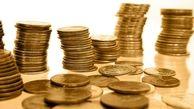 آخرین تغییرات قیمت سکه و طلا (۲۳ اردیبهشت)