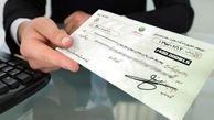 تعداد چکهای ثبت شده در سامانه صیاد مشخص شد