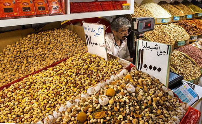 قیمت روز آجیل و خشکبار در بازار (۱۴۰۰/۰۲/۰۲)