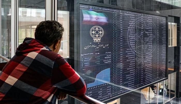 معاملات مشکوک۱۵ نماد در بورس امروز