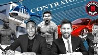 عجیبترین بندهای قرارداد ستارههای فوتبال