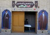 اطلاعیه فولاد خوزستان درباره واکسیناسیون کرونا