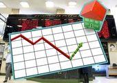 بازار مسکن از استرس «ارزی» تا نگرانی های «بورسی»