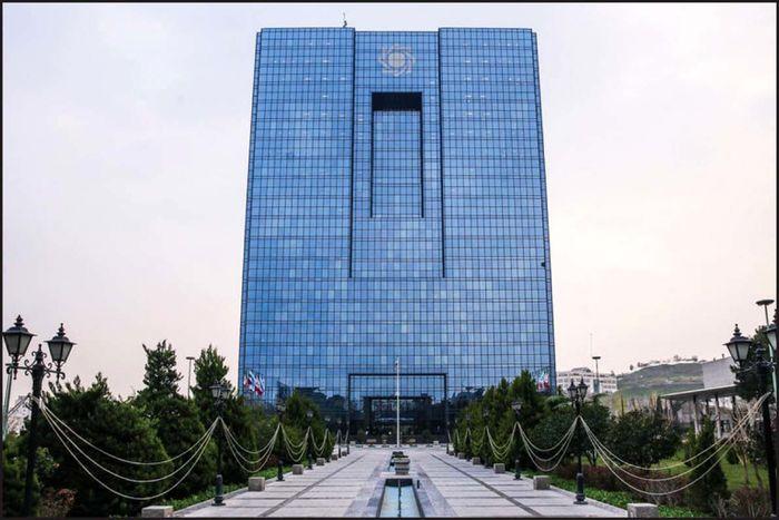 واکنش بانک مرکزی به ترخیص حاشیه ساز لوازم خانگی آلمانی