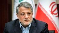 متروی تهران تعطیل میشود؟