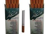 اعمال محدودیتهای شدید علیه مصرف دخانیات